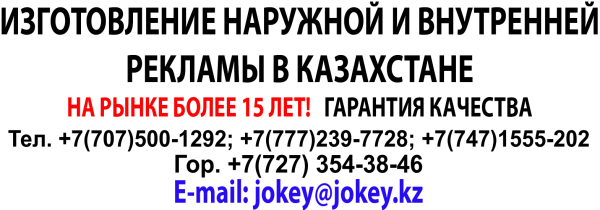 vizitka_sajt_tel_7