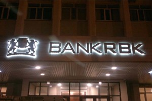 Bank RBK 2